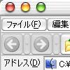Mac OS X風